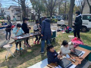 令和2年3月24日,豊橋市役所,おそとへ,子どもたちの外あそび支援,育なび,アイスタイルデザイン,革教室,レザークラフト