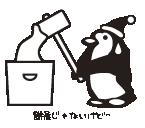 豊橋・豊川・田原・新城・蒲郡【アイスタイルデザイン】