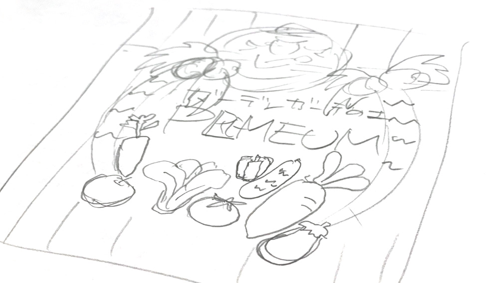 【アイスタイルデザイン】パッケージ,POP,商品パッケージ,シール,デザイン,ガーデンガーデン,培養土